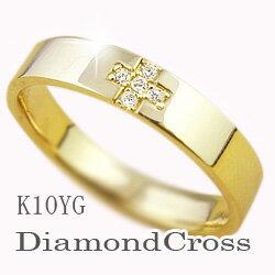 ダイヤモンドクロスリング イエローゴールドK10 十字架 K10YG 指輪 天然ダイヤモンド サプライズ ピンキーリング ギフト