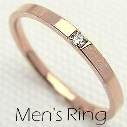 メンズリング ピンクゴールドK18 一粒ダイヤモンド K18PG アクセサリー 指輪 ピンキーリング 1号~ ジュエリーショップ ギフト