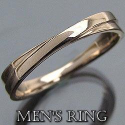 メンズクロスリング イエローゴールドK10 K10YG メンズアクセサリー 指輪 ギフト