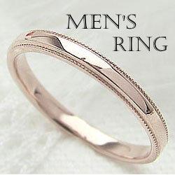 メンズミル打ちリング ピンクゴールドK10 K10PG アンティーク メンズアクセサリー 指輪 プレゼントに ギフト