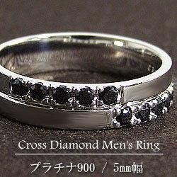 ブラック ダイヤモンド メンズ リング Pt900 クロス デザイン ダイヤモンド リング プラチナ900  アクセサリー 十字架 男性用 指輪 ショップ 贈り物 プレゼント サプライズ 工房 通販 直送 誕生日 ギフト
