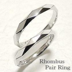 結婚指輪 ひし形カット ペアリング ホワイトゴールドK10 マリッジリング 10金 刻印 文字入れ 可能 2本セット ブライダル 結婚式 ウエディング 記念日