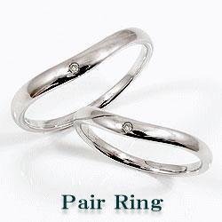 結婚指輪 ゴールド ペア ダイヤモンドマリッジリング ペアリング ホワイトゴールドK10 10金 2本セット