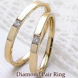 イエローゴールドK10 マリッジリング ダイヤモンドK10YGペアリング 結婚指輪 結婚式 ブライダル プロポース ペアジュエリー ギフト