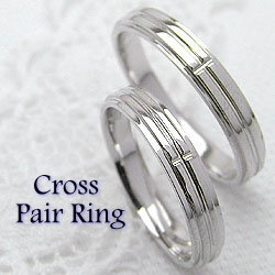 結婚指輪 ゴールド ペアリング クロス 十字架 マリッジリング ホワイトゴールドK18 K18WG  18金 2本セット ペア 文字入れ 刻印 可能 婚約 結婚式 ブライダル ウエディング ギフト
