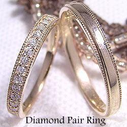 ミル打ちダイヤマリッジリング イエローゴールドK10 K10YG ダイヤモンド ミル打ち ペアリング 結婚指輪 記念日に ジュエリーアイ ギフト