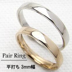 マリッジリング 平打ち 3mm幅 結婚指輪 K10YG K10WG ブライダル 結婚式 誕生日 記念日 刻印 文字入れ 可能 2本セット ブライダル アクセサリー ギフト
