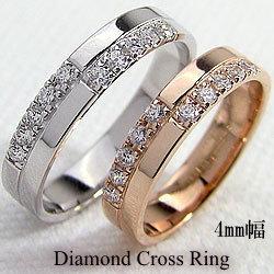 結婚指輪 ゴールド クロス ペアリング シンプル ピンクゴールドK10 ホワイトゴールドK10 マリッジリング 10金 2本セット ペア 文字入れ 刻印 可能 婚約 結婚式 ブライダル ウエディング ギフト