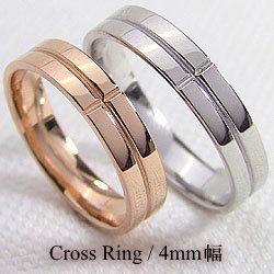 結婚指輪 ゴールド ペア クロス マリッジリング K18PG K18WG ペアリング 18金 2本セット