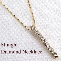 ダイヤモンドネックレス ペンダント イエローゴールドK10 10石天然ダイヤモンド K10YGジュエリー
