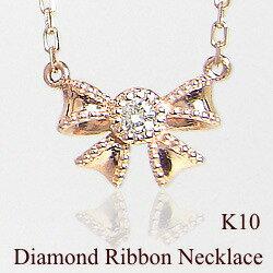 ペンダントネックレス ホワイトゴールドK10 ピンクゴールドK10 イエローゴールドK10 リボンプチネックレス