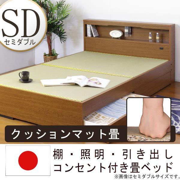 モダン畳ベッド セミダブル くっしょんマット畳付セミダブルベッド セミダブルベッド セミダブルサイズ BED ベット 照明 ライト 茶 ブラウン BR SD