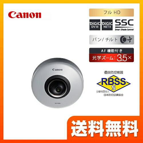 [VB-S30D]キヤノン 防犯カメラ 超小型高画質パン・チルトズーム フルHD 1/4.85 型CMOS 約210万画素 オートフォーカス機能搭載 ネットワークカメラ CANON 【送料無料】