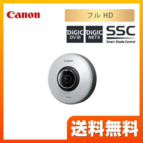 [VB-S805D]キヤノン 防犯カメラ 超小型広角固定ドーム型 フルHD 1/3型CMOS 約130万画素 オートSSC機能 ネットワークカメラ CANON 【送料無料】