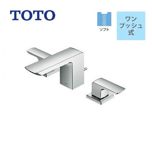 [TLG02201J] TOTO 洗面水栓 GRシリーズ 2ハンドル混合水栓 台付き スパウト長さ118mm ワンプッシュ式 【送料無料】
