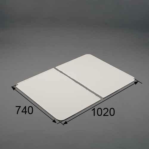 LIXIL(トステム) 浴槽組みフタ(2枚組み) ホワイト 【品番:RGFZ313】