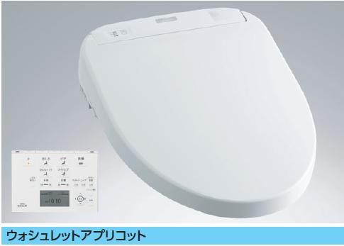 【送料無料】TOTO TCF4831AK   アプリコットF3AW  省エネ達成率221% 温水洗浄便座 シャワートイレをお探しの方に 交換も簡単 7300g