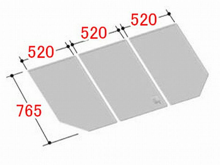 リクシル INAX 風呂ふた 3枚組み 組フタ[YFK-1677C(1)]