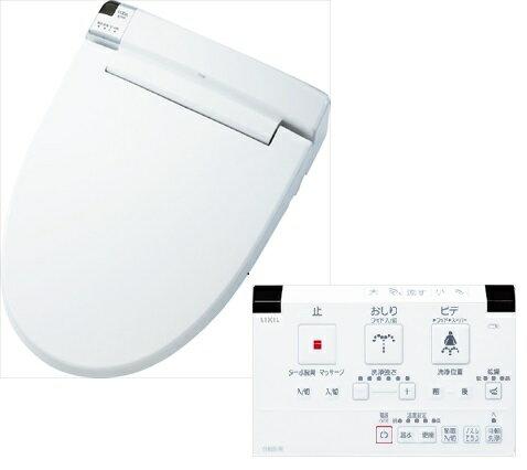 【送料無料】LIXIL(INAX) CW-KA23QA  密結式便器用   鉢内除菌 シャワートイレ KAシリーズ