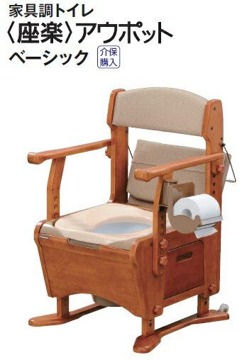 【送料無料】パナソニック(panasonic) PN-L21312 家具調トイレ〈座楽〉アウポットベーシック 脱臭ソフト便座タイプ