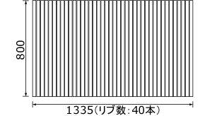 パナソニック panasonic 風呂フタ(長辺1335ミリ×短辺800ミリ:巻きフタ:長方形:切り欠きなし) RL91051