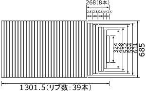 パナソニック panasonic 風呂フタ(長辺1301.5ミリ×短辺685ミリ:巻きフタ:長方形:切り欠きあり) RL91052