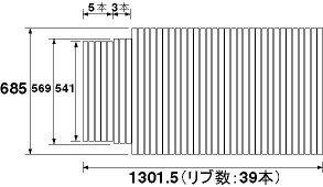 パナソニック panasonic 風呂フタ(長辺1301.5×短辺685:巻きフタ:長方形:切り欠きあり) GA141NJMC