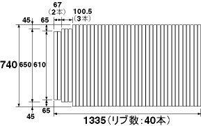 パナソニック panasonic 風呂フタ(長辺1335×短辺740:巻きフタ:長方形:切り欠きあり) GA141CC