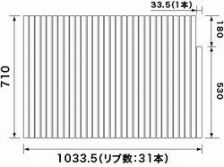 パナソニック panasonic 風呂フタ(短辺710×長辺1034:L用:巻きフタ:片端加工型:切り欠きあり) RL91055LC