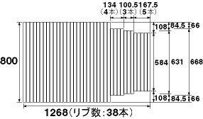パナソニック panasonic 風呂フタ(長辺1268×短辺800:巻きフタ:長方形:切り欠きあり) GA1405AM
