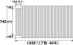 パナソニック panasonic 風呂フタ(長辺1335×短辺740:巻きフタ:長方形:切り欠きあり) GA1403C