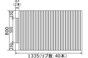 パナソニック panasonic 風呂フタ(長辺1335ミリ×短辺800ミリ:巻きフタ:長方形:切り欠きあり)  RL91031C
