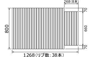 パナソニック panasonic 風呂フタ(長辺1268ミリ×短辺800ミリ:巻きフタ:長方形:切り欠きあり) GA1407AMC