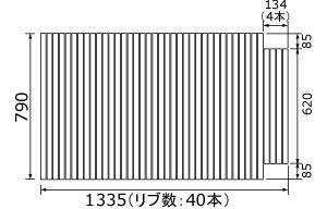 パナソニック panasonic 風呂フタ(長辺1335ミリ×短辺790ミリ:巻きフタ:長方形:切り欠きあり)  GA1407C