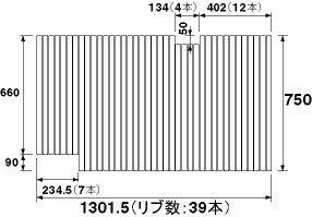 パナソニック panasonic 風呂フタ(長辺1301.5×短辺750:巻きフタ:長方形:切り欠きあり) GA141JMLC