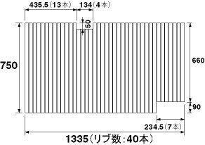 パナソニック panasonic 風呂フタ(長辺1335ミリ×短辺750ミリ:巻きフタ:長方形:切り欠きあり) GA141FJRC