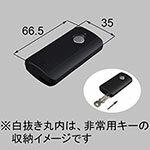 追加用キー付リモコン(非常用キーなし) トステム 商品コード :  Z-241-DVBA