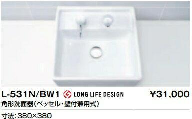 LIXIL L-531N 角形洗面器(ベッセル・壁付兼用式)※陶器のみ