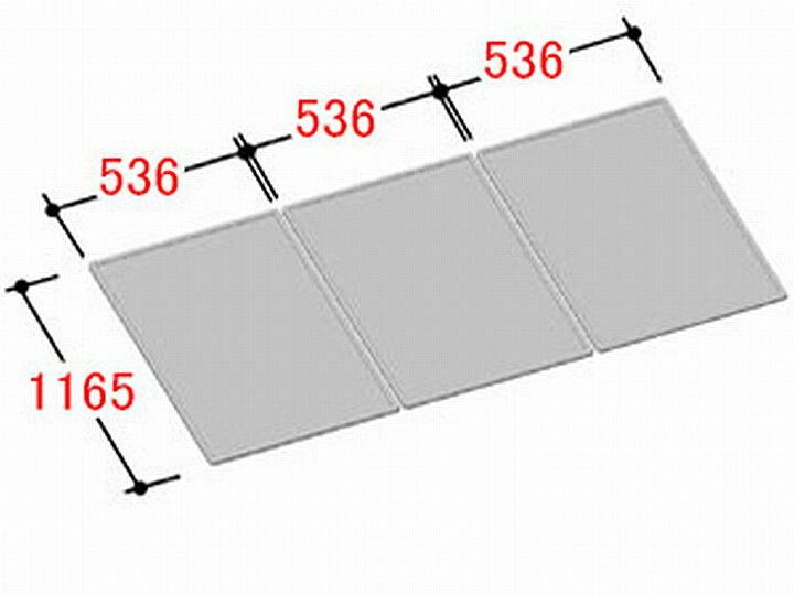 リクシル INAX 風呂ふた 3枚組み 組フタ[YFK-1712C(3)]