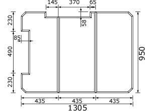 パナソニック panasonic 風呂フタ(長辺1305ミリ×短辺950ミリ:組みフタ:長方形:3枚:切り欠きあり RL91201