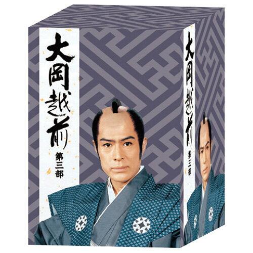 大岡越前 第三部 DVD-BOX全8枚組