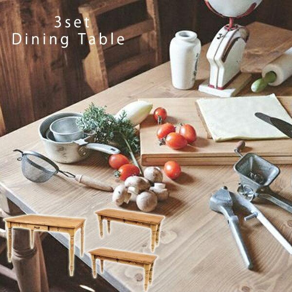 天然木 カントリーデザイン ダイニング 3点セット【ベンチ2脚】(ダイニングセット ダイニングテーブル 食卓 椅子 チェア ナチュラルカントリー天然木 パイン) 送料込み 北欧 敬老の日 おしゃれ ギフト