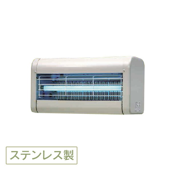 【送料無料】石崎電機〔ISHIZAKI〕 屋内用 電撃殺虫器(ステンレスタイプ) GK-4030DX 【TC】【KM】【RCP】