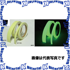 【代引不可】 エルティーアイ LTI 超高輝度蓄光テープ スーパーアルファフラッシュ SAF1005 スーパー α-FLASH 幅10mm長さ5m巻 [YAC160]