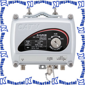 【P】マスプロ UHF・VHFプリアンプ UPA25A
