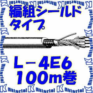 【代引不可】 カナレ電気 CANARE 電磁シールドマイクケーブル 4心 編組シールドタイプ L-4E6 100m巻 機器間配線用 [25080]