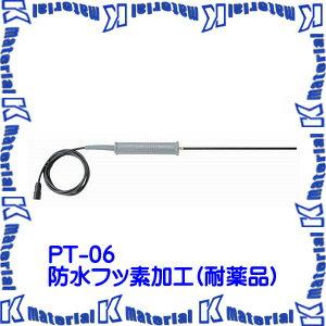 【代引不可】マザーツール 白金測温抵抗体Pt1000Ωセンサー(ClassA) PT-06