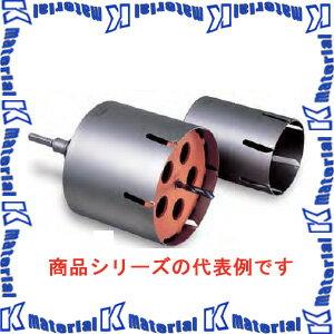 【P】ミヤナガ ポリクリック 扇扇コアドライモンドキット ストレートシャンク 刃先径110mm、160mm PCFD1
