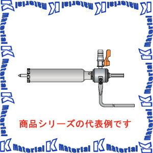ミヤナガ ポリクリック 湿式ウェットモンドコアドリルセット ストレートシャンク 刃先径220mm PCWD220