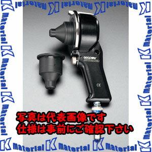 �P】�代引��】ESCO(エスコ) 1/2・5/8 ジェットクリーニングガン EA115GJ-10